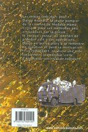 Daigo, Soldat Du Feu ; Daïgo, Soldat Du Feu T.4 - 4ème de couverture - Format classique