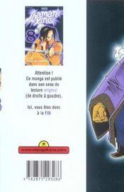 Shaman King T8 - 4ème de couverture - Format classique