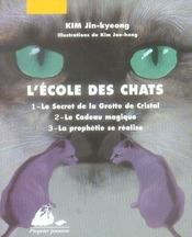 L'école des chats t.1 à t.3 - Intérieur - Format classique