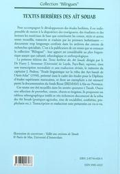 Textes berberes des ait souab ; anti-atlas maroc - 4ème de couverture - Format classique
