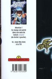 Shaman King T10 - 4ème de couverture - Format classique