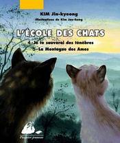 L'école des chats t.4 et t.5 - Couverture - Format classique