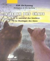 L'école des chats t.4 et t.5 - Intérieur - Format classique