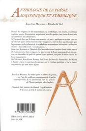 Anthologie de la poésie d'inspiration maçonnique - 4ème de couverture - Format classique
