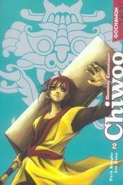 Heavenly Executioner Chiwoo T.2 - Intérieur - Format classique