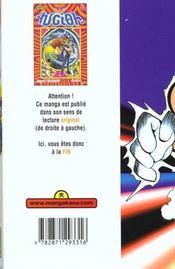 Yu-Gi-Oh t.13 - 4ème de couverture - Format classique