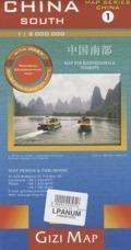 Vente livre :  China south 1  1/2m (geographical)  - Xxx