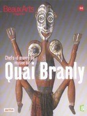 Chef-d'oeuvres du musée du Quai Branly - Intérieur - Format classique