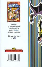 Yu-Gi-Oh t.14 - 4ème de couverture - Format classique