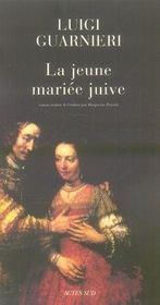 La jeune mariée juive - Intérieur - Format classique
