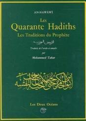 Quarante Hadiths (Les) - Couverture - Format classique