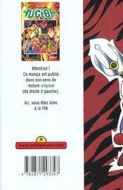 Yu-Gi-Oh t.16 - 4ème de couverture - Format classique