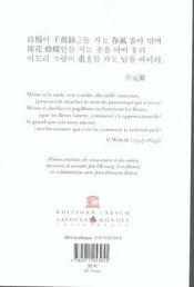 Le Saule Aux Dix Mille Rameaux ; Anthologie De La Poesie Coreenne Medievale Et Classique - 4ème de couverture - Format classique