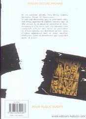 Rainbow T.1 - 4ème de couverture - Format classique