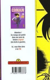 Detective Conan T26 - 4ème de couverture - Format classique