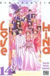 Love Hina t.14