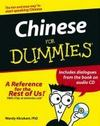 Livres - Chinese For Dummies