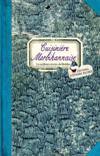 Livres - Cuisinière morbihannaise