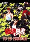 DVD & Blu-ray - Yu Yu Hakusho - Box 1