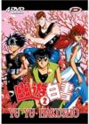 DVD & Blu-ray - Yu Yu Hakusho - Box 2