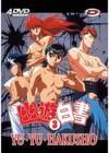 DVD & Blu-ray - Yu Yu Hakusho - Box 3