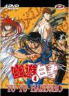 DVD & Blu-ray - Yu Yu Hakusho - Box 4