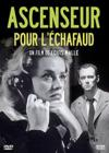 DVD &amp; Blu-ray - Ascenseur Pour L'chafaud