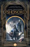 Dishonored ; l'homme corrodé
