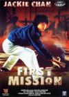 DVD & Blu-ray - First Mission