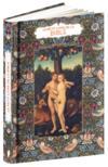 Le petit livre de la Bible