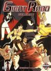 DVD & Blu-ray - Giant Robo - Vol. 1