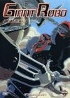 DVD & Blu-ray - Giant Robo - Vol. 3