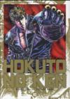 Hokuto no Ken t.10