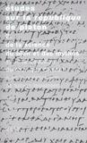 Etudes sur la republique de platon t.2 ; de la science du bien et des mythes
