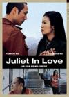 DVD & Blu-ray - Juliet In Love