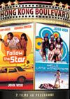 DVD & Blu-ray - Follow The Star + Hello, Late Homecomers