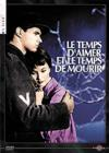 DVD &amp; Blu-ray - Le Temps D'Aimer Et Le Temps De Mourir