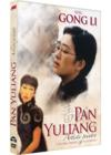 DVD & Blu-ray - Pan Yuliang, Artiste Peintre