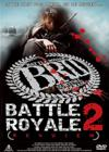 DVD & Blu-ray - Battle Royale Ii - Requiem