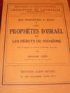 Livres - Les prophètes d'Israël et les débuts du judaïsme.