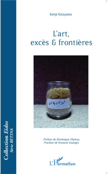 Art Exces Et Frontieres  - Kitayama Kenji