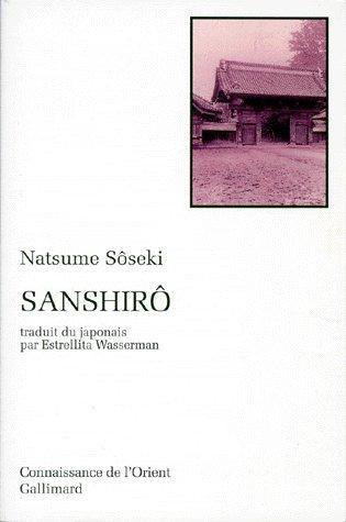 Natsume Soseki gandhi