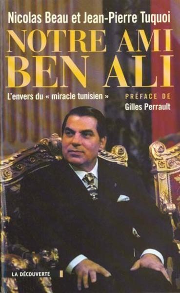 كتابي (حاكمة قرطاج) (صديقنا الجنرال الوجه الحقيقي للمعجزة التونسية)