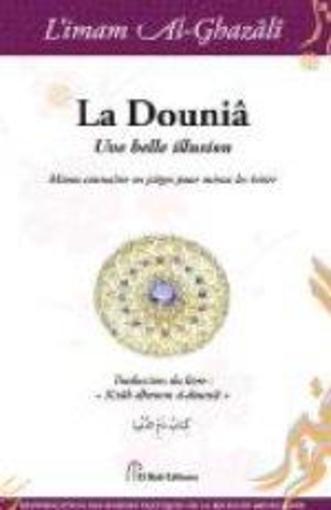 Abou hamed al gazzali france loisirs suisse for Abou hamed cuisine