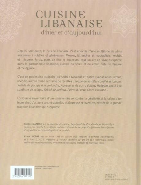livre cuisine libanaise d 39 hier et d 39 aujourd 39 hui andr e maalouf. Black Bedroom Furniture Sets. Home Design Ideas