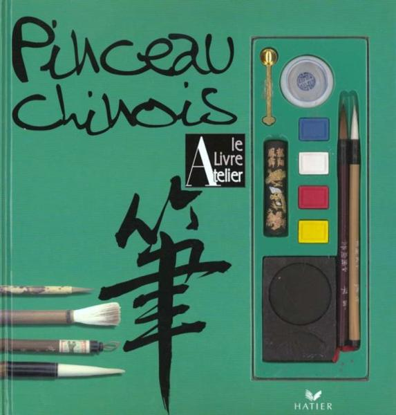Pinceau Chinois  - Xxx