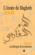 L'année du Maghreb ; la fabrique de la mémoire (édition 2008)