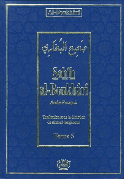 Sahîh al-Boukhârî t.5