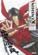 Kenshin le vagabond t.9