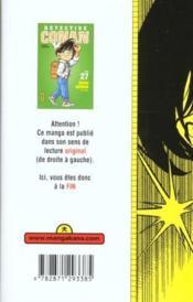 Detective Conan T27 - 4ème de couverture - Format classique